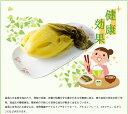 【瓶入】ゆず粉(大分県産)25g入 国産特上品の柚子粉(発送は宅配便です。ご了承下さい)