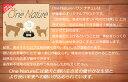 【送料無料】国産 豚みみ 細切り 100g【One Nature お試し 犬のおやつ】中袋(厳選素材)豚耳 ジャーキーで歯磨き!!≪1,000円ポッキリ ネコポス便≫