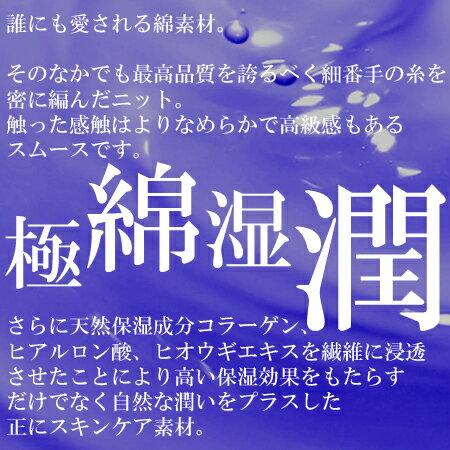 ◆極綿湿潤◆【ふんどし 女性用 ふんどしパンツ...の紹介画像3