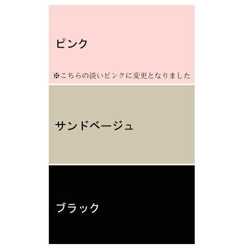 ◆極綿湿潤◆【ふんどし 女性用 ふんどしパンツ...の紹介画像2