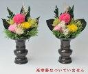 【送料無料】 仏花 プリザーブドフラワー 御仏壇用お供え花 一対(2個セット) E9102-73-2