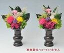 【送料無料】 仏花 プリザーブドフラワー 御仏壇用お供え花 一対(2個セット) E9102-74-2