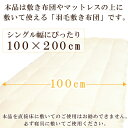 【日本製・綿100%...
