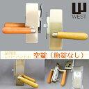 【ドアハンドル】WEST 空錠 レバーハンドル 屋内用