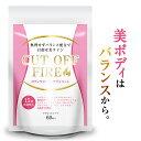 【本日限定クーポンで全商品15%OFF!!】 ダイエット サ...