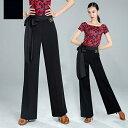 【サイズ有S~4XL】ダンス用 ズボン パンツ ラテンダン