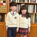 【サイズ有100cm~180cm】卒業式 スーツ 子供 入学...