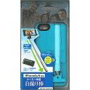 (送料無料)iPhone6s/6 自撮り棒付きケース iPhone6s/6 ケース 自撮り棒一体型 カバー ブルー iPhone6s/6 ケース セルフィー iPhone6s/6 カバー ハード スマートフォンケース 2456IP6SA ラスタバナナ(4988075601024)