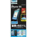 (ゆうパケット送料無料)iphone5S/5 フィルム 衝撃吸収 ブルーライトカット iphone5S/5 液晶保護 iPhone 保護フィルム 保護シート 保護シール 画面保護 JE475IP5S ラスタバナナ(4988075555174)