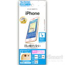 (ネコポス送料無料)iPhone6 フィルム ブルーライトカット iPhone6 液晶保護 iPhone 保護フィルム 保護シート 保護シール 画面保護 E558IP6A ラスタバナナ(4988075576636)