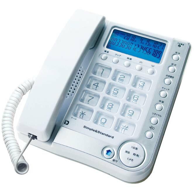 【送料無料】電話機 本体 留守番機能付きシンプルフォン ナンバーディスプレイ対応 留守録付 子機なし 親機のみ ボタンが大きい 液晶ディスプレイ付き 電話帳対応 留守電 ベーシック ベーシック電話機 壁掛け シンプル電話機 SS-05 カシムラ(4907986722055)