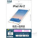 (ゆうパケット送料無料)iPad Air2 フィルム 高光沢 iPad Air2 液晶保護 iPad 保護フィルム 保護シート 保護シール P584AIR2 ラスタバナナ(4988075581050)