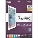 (ゆうパケット送料無料)iPad Pro フィルム 反射防止 iPad Pro 液晶保護 iPad 保護フィルム 保護シート 保護シール 画面保護 T673IPRO ラスタバナナ(4988075592148)
