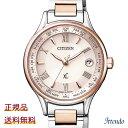 シチズン クロスシー CITIZEN XC EC1165-51W レディース 腕時計 エコ・ドライブ電波時計
