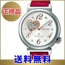 セイコー ルキア SEIKO LUKIA SSVM023 レディース 腕時計 メカニカル 自動巻手巻つき