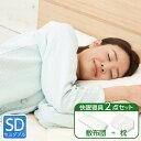 「雲のやすらぎプレミアム」敷布団(セミダブルサイズ)+六角脳枕 送料無料【itty-shop_DL】