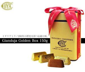 スイーツ チョコレート ジャンドゥーヤ ゴールデン ボックス イタリア