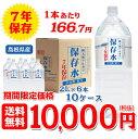 P037a0005-sale-01