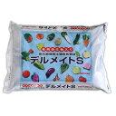 楽天Ivy【耐久腐植質土壌改良資材】デルメイトS 15kg【お取り寄せ品】