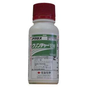 水稲用除草剤クリンチャーEW100ml