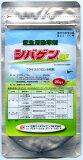 日本芝、バーミューダグラスに!芝生用の除草剤です!この商品のみのご購入ならばメール便発送が可能です!芝生用除草剤シバゲンDF 20g