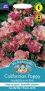 【輸入種子】Mr.Fothergill's SeedsCalifornian Poppy(Eschscholzia) Appleblossomカリフォルニア・ポピー(エスコルシア)・アップルブロッサム・ピンクミスター・フォザーギルズシード