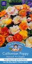 【輸入種子】Mr.Fothergill's SeedsCalifornian Poppy(Eschscholzia) Monarch Art Shadesカリフォルニア・ポピー(エスコルシア)・モナーク・アート・シェイズミスター・フォザーギルズシード