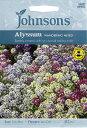 【輸入種子】Johnsons SeedsAlyssum Wandering Mixedアリッサム・ワンダリング・ミックスジョンソンズシード