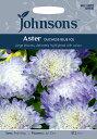 【輸入種子】Johnsons SeedsAster Duchess Blue Iceアスター・ダッチェッス・ブルー・アイスジョンソンズシード