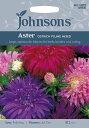 【輸入種子】Johnsons SeedsAster Ostrich Plume Mixedアスター・オーストリッチ・プラム・ミックスジョンソンズシード