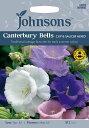 【輸入種子】Johnsons SeedsCampanula Cantabury Bells Cup & Saucer Mixedカンタベリー・ベルズ(カンパニュラ・メジューム)・カップ・アンド・ソーサー・ミックスジョンソンズシード