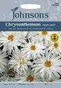【輸入種子】Johnsons SeedsChrysanthemum Crazy Daisyクリサンセマム・クレージー・デージージョンソンズシード