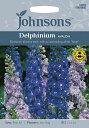 【輸入種子】Johnsons SeedsDelphinium Avalonデルフィニウム・アヴァロンジョンソンズシード