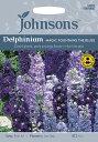 【輸入種子】Johnsons SeedsDelphinium Magic Fountains The Bluesデルフィニウム・マジック・ファウンテン・ザ・ブルースジョンソンズシード