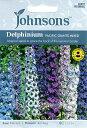 【輸入種子】Johnsons SeedsDelphinium Pacific Giants Mixedデルフィニウム・パシフィック・ジャイアント・ミックスジョンソンズシード