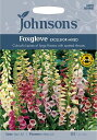 【輸入種子】Johnsons SeedsFoxglove E...