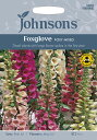 【輸入種子】Johnsons SeedsFoxglove D...
