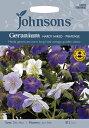 【輸入種子】Johnsons SeedsGeranium Hardy Mixed-pratenseゲラニウム(フウロソウ)・ハーディ・ミックス−プラテンスジョンソンズシード