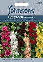 【輸入種子】Johnsons SeedsHollyhock ...
