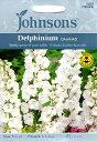 【輸入種子】Johnsons SeedsDelphinium Pacific Giant Galahadデルフィニウム・ガラッドジョンソンズシード