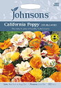 【輸入種子】Johnsons SeedsEschscholzia Double Mixedエスコルシア(カリフォルニアポピー)・ダブル・ミックスジョンソンズシード