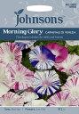 【輸入種子】Johnsons SeedsMorning Glory Carnivale di Veneziaモーニング・グローリー(西洋朝顔)・カーニバル・デ・...