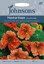 【輸入種子】Johnsons SeedsNasturtium Salmon Babyナスターチウム・サーモン・ベビージョンソンズシード
