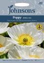【輸入種子】Johnsons SeedsPoppy Bridal Silkポピー・ブライダル・シルクジョンソンズシード