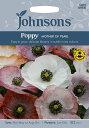 【輸入種子】Johnsons SeedsPoppy Mother of Pearlポピー マザー オブ パール ジョンソンズシード