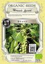 【有機種子】芽キャベツグリーンフィールドプロジェクトのタネ...