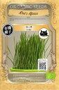 【有機種子】ねこ草(小麦)グリーンフィールドプロジェクトのタネ