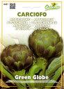 【輸入種子】Carciofo Green Globeアーティチョーク(カルチョーフィ) グリーングローブHORTUS(ホルタス社)