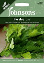 楽天Ivy【輸入種子】Johnsons SeedsHERBSParsley Lauraハーブス パセリ・ローラジョンソンズシード