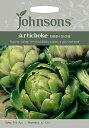 【輸入種子】Johnsons SeedsArtichoke Green Globeアーティチョーク・ グリーン・グローブジョンソンズシード